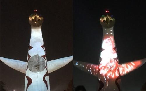 太陽の塔 イルミナイト万博